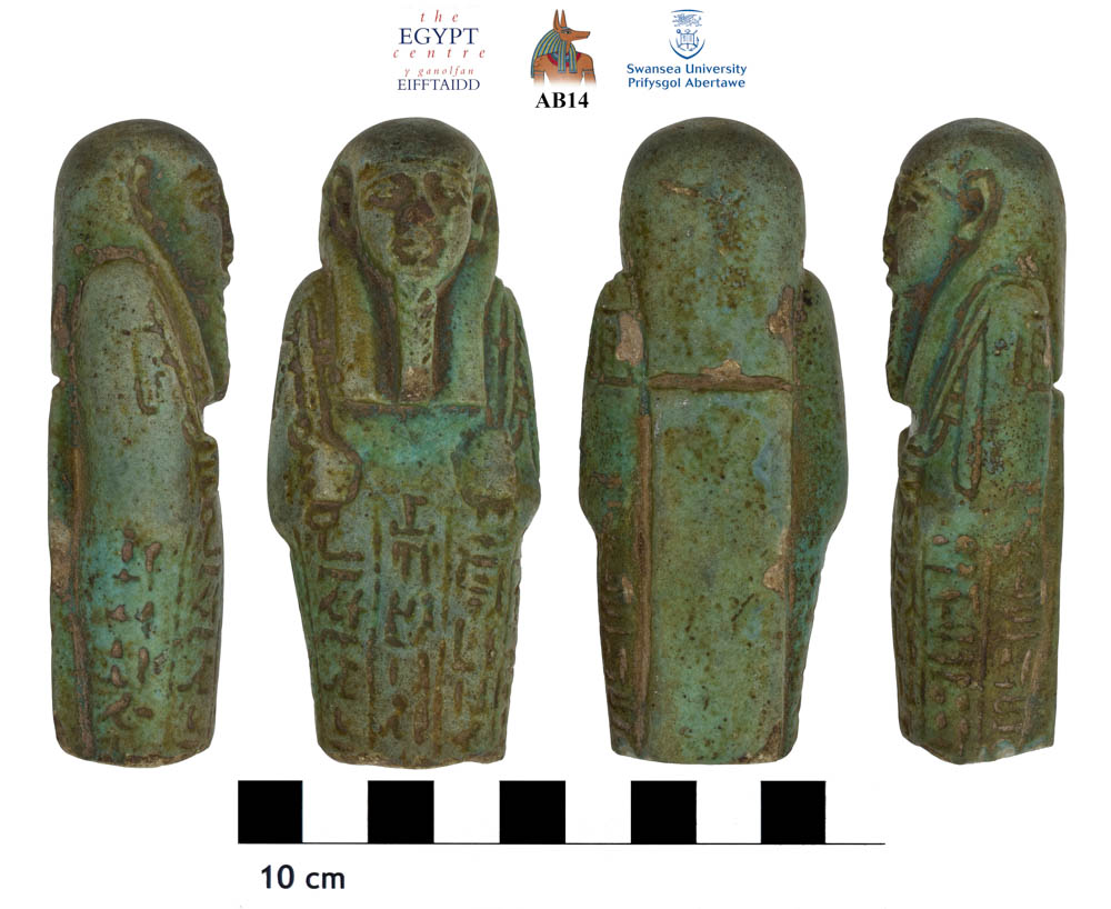 Image for: Shabti