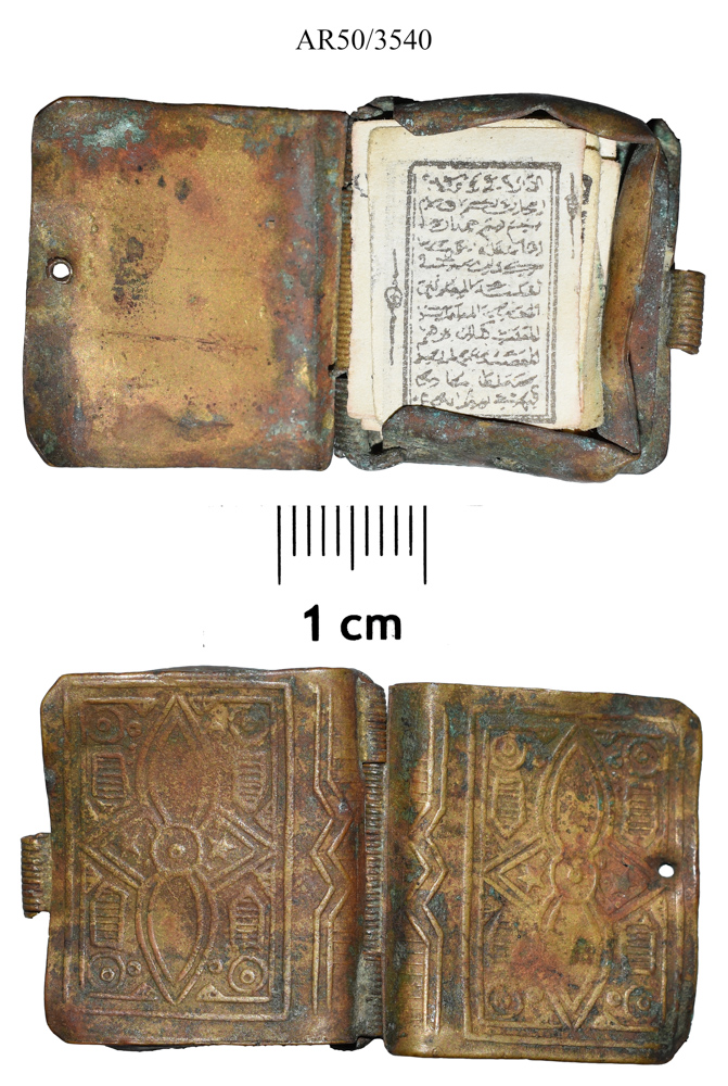 Image for: Miniature book with sections of the Quran