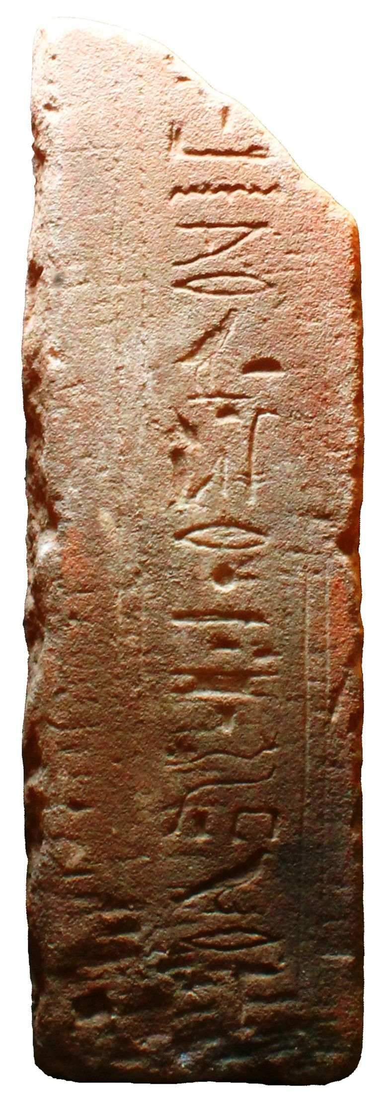 Image for: Fragment of a doorjamb