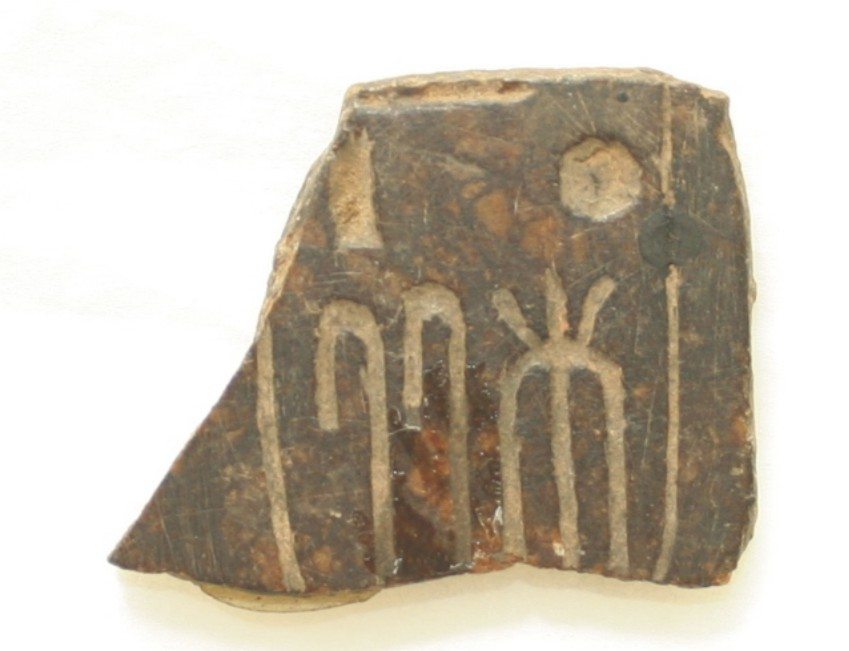 Image for: Fragment of the lid of a stone vessel