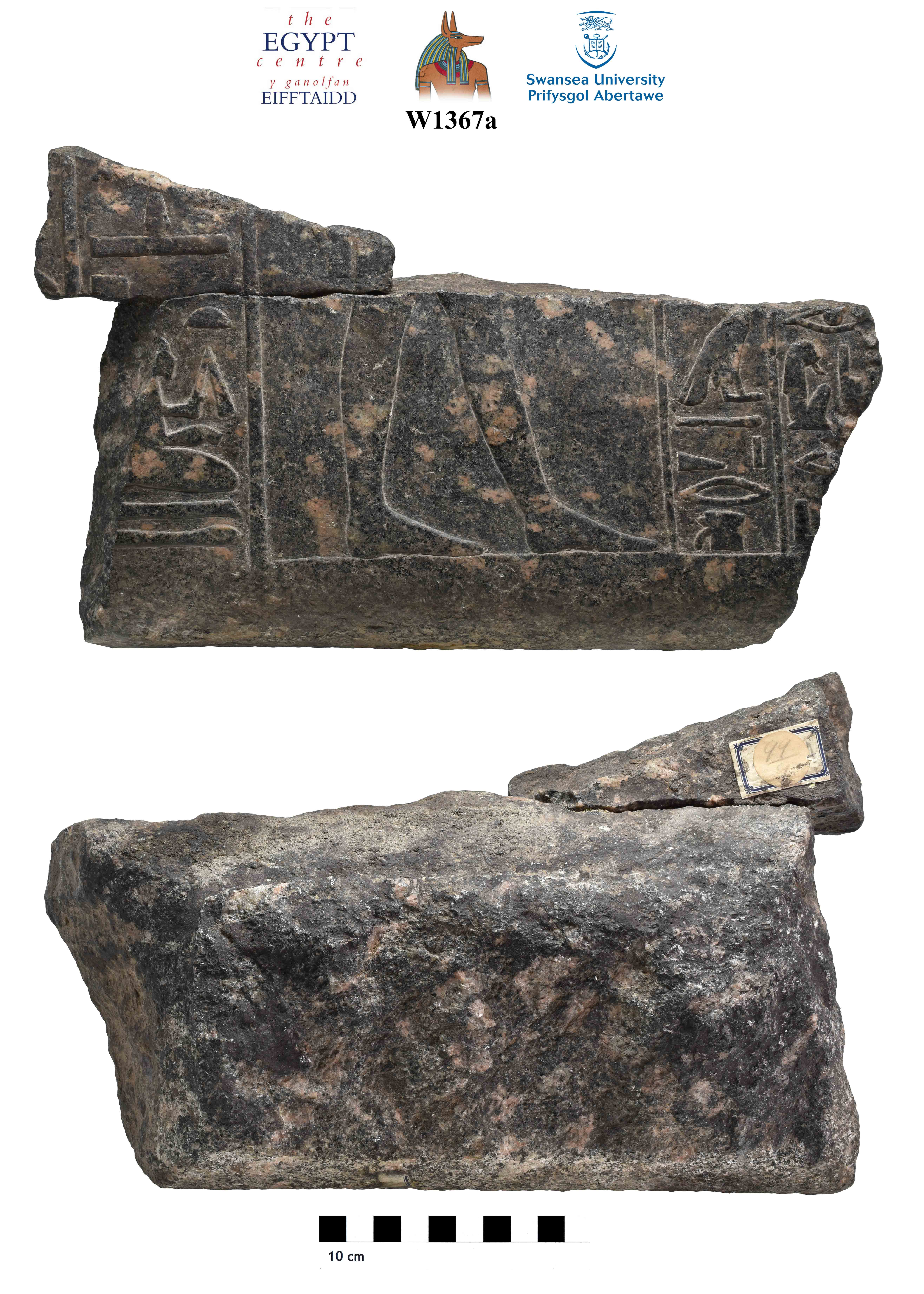 Image for: Fragment of a sarcophagus
