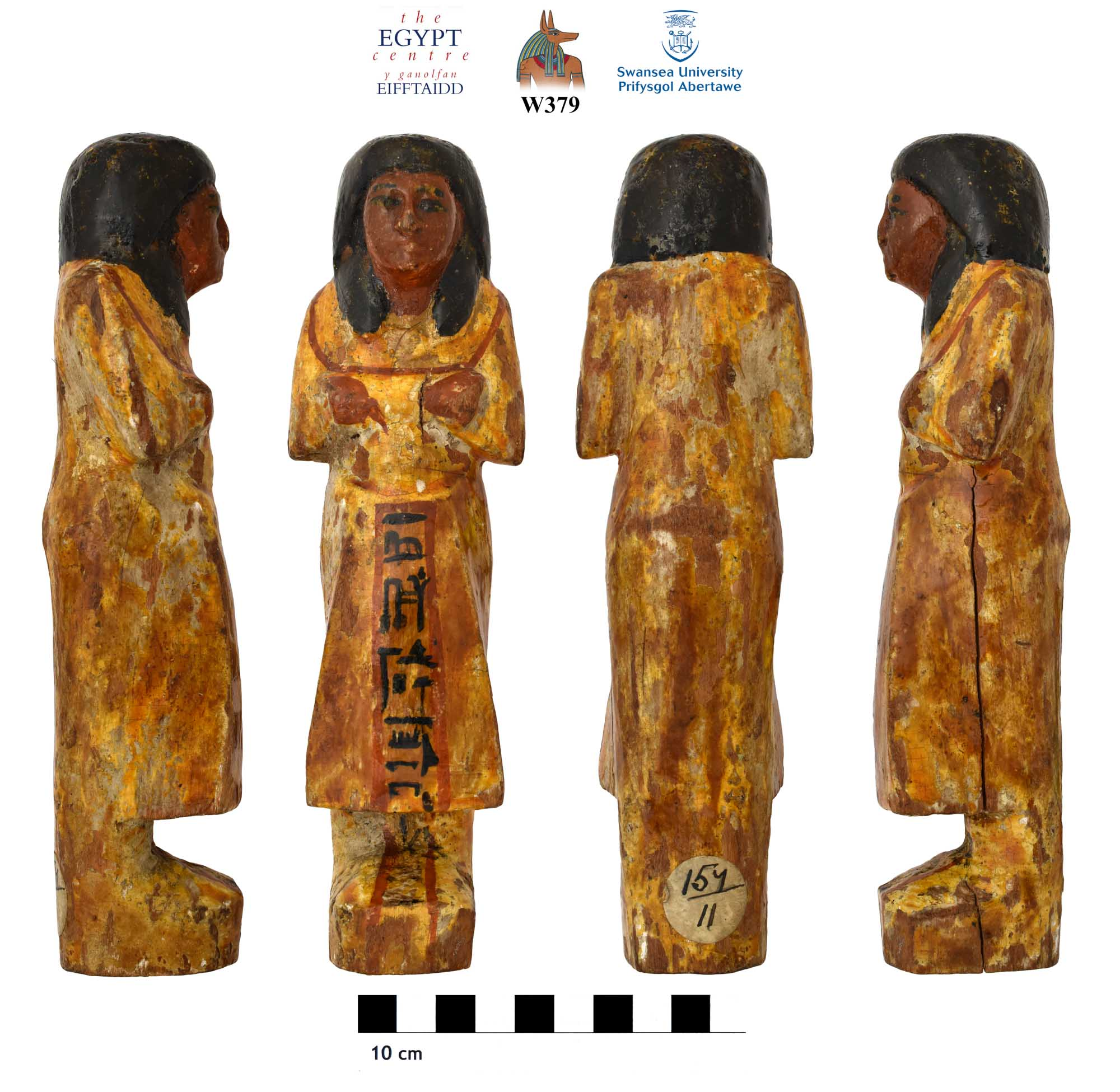 Image for: Overseer shabti
