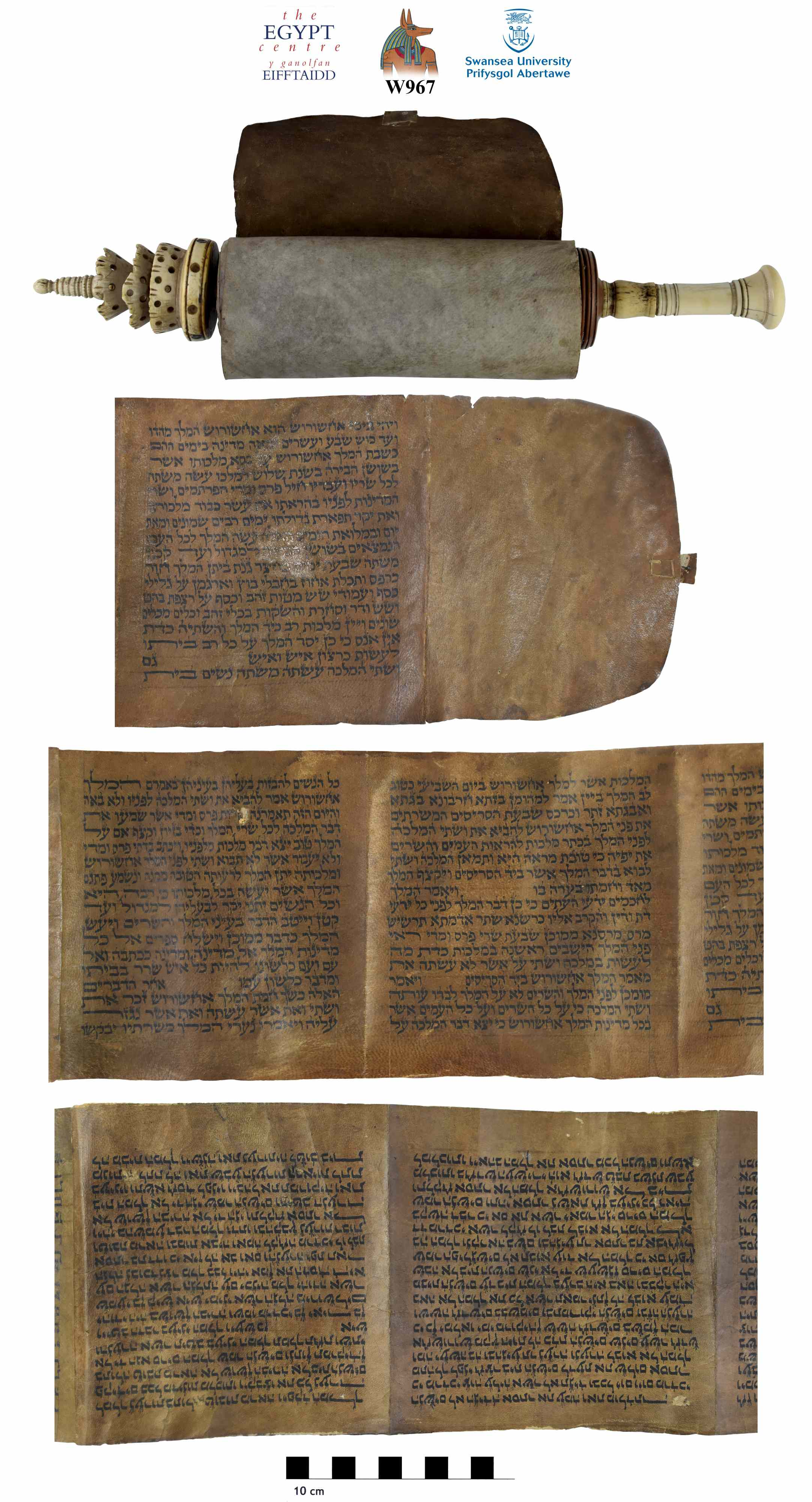 Image for: Parchment scroll